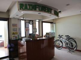 Rainforest Beach Hotel