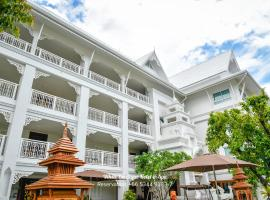 White Boutique Hotel and Spa, hotel near Chiang Mai Night Bazaar, Chiang Mai