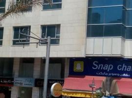 Ziyara Inn Apartment - Aqaba