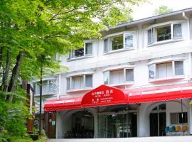 Yamanakakohanso Hotel Seikei