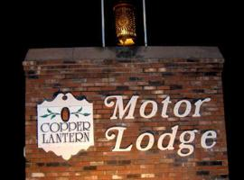 Copper Lantern Motor Lodge