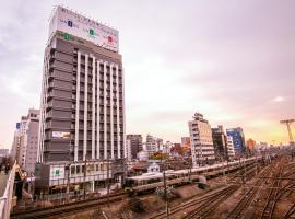 ユニゾイン 新大阪