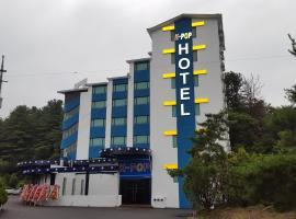 케이팝 호텔