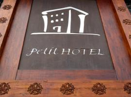 Petit Hotel