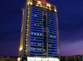 Shenzhen Bossfield Business Hotel