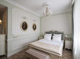 Отель Екатерина Кострома