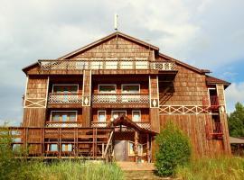 Obzhanka Countryside Hotel