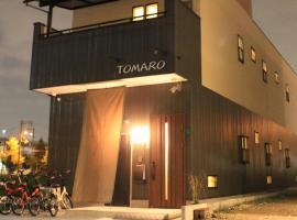 TOMARO 大阪港旅館