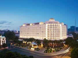 Park Hyatt Saigon, отель в Хошимине