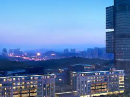 Hyatt Regency Guiyang, hôtel à Guiyang
