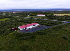 Dettifoss Guesthouse
