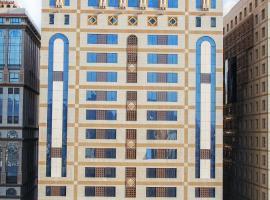 Odst Al Madinah Hotel
