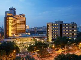 Capital Hotel Beijing, hotel near Great Hall of the People, Beijing