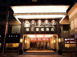 Metropolo Hangzhou West Lake Culture Square