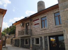 Hotel Terrace Rabath, hotel in Akhaltsikhe