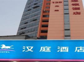 Hanting Express Yiwu North of Chouzhou Road