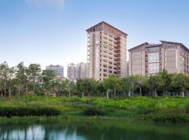 Sanya Runde Wetland Park Hotel