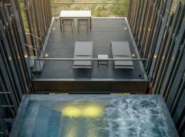 VIVOOD Landscape Hotel & Spa - Adults Only
