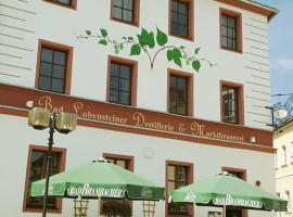 Hotel Marktbrauerei