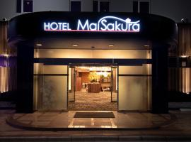 HOTEL Mai Sakura, hotel near Nara Station, Nara