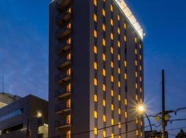 Super Hotel Tokyo Shiba