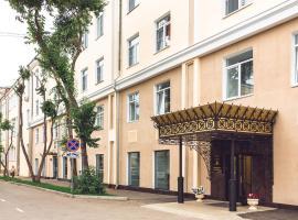 Исторический отель Централь