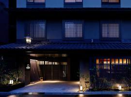Hotel Resol Kyoto Shijo Muromachi, hotel in Kyoto