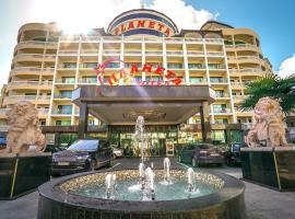 Planeta Hotel & Aquapark - All Inclusive, hotel na Sunny Beach