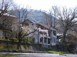 奥津温泉 池田屋河鹿園