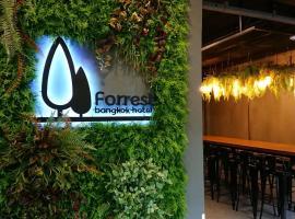 Forrest Bangkok Hotel