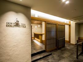 おおきにホテルズ 四ツ橋堀江アパートメント