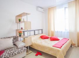 МЕГА Апартаменты, accessible hotel in Krasnodar