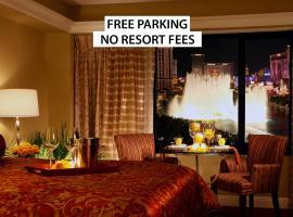 Jockey Club Suites, hotel near Bellagio Fountains, Las Vegas