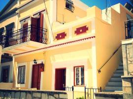 Casa Kalliroi