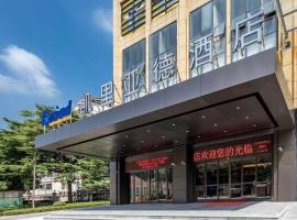 Kyriad Marvelous Hotel Jiangnan Vanda Square Branch
