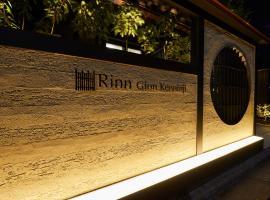 Rinn Gion Kenninji