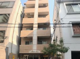 COCOSTAY Grace Hill, lägenhet i Hiroshima