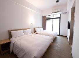 黎安商旅 Safe Hotel