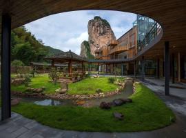 Nanxi Academy Art Hotel