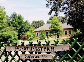 Agroturystyka Pod Modrzewiami, family hotel in Nowy Tomyśl