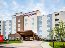 TownePlace Suites by Marriott Bridgewater Branchburg