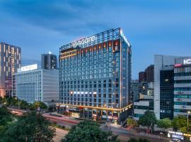 Ramada Encore Guiyang, hôtel à Guiyang
