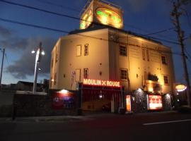 HOTEL Moulin Rouge (Adult Only)