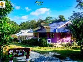 Baan Ton Kathin Resort
