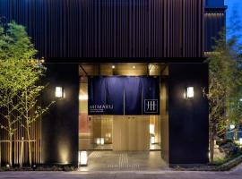 MIMARU TOKYO UENO EAST, accessible hotel in Tokyo
