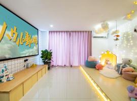 Jiangtai Road Wankeli Theme Guesthouse
