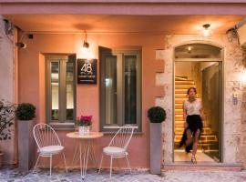 The48suites, guest house in Chania Town