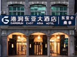 慢雲丨港潤東亞大酒店(廣州沿江長堤大馬路)
