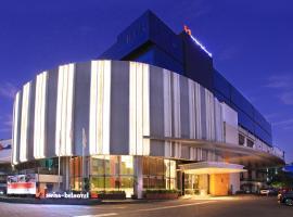 瑞士貝爾井裡汶酒店