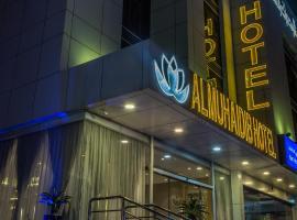 Almuhaidb Al Takhasosi Hotel, serviced apartment in Riyadh